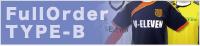 フルオーダーTYPE-B