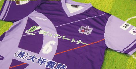 A-pfeile広島 AFC 様