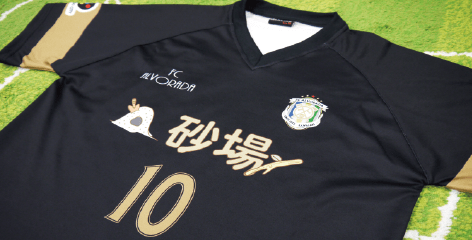 FC ALVORADA川崎 様