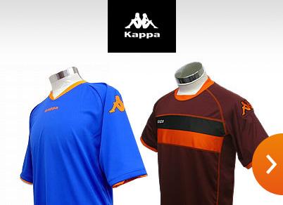 《ブランド正規品》Kappaサッカーユニフォーム