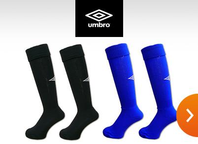 《ブランド正規品》UMBROサッカーソックス