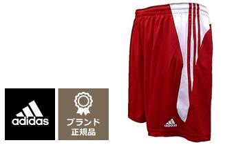 adidasサッカーパンツ