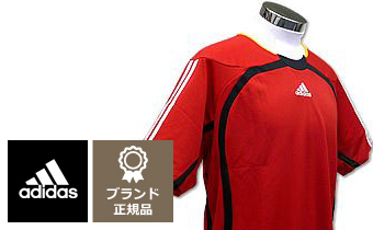 adidasサッカーユニフォーム
