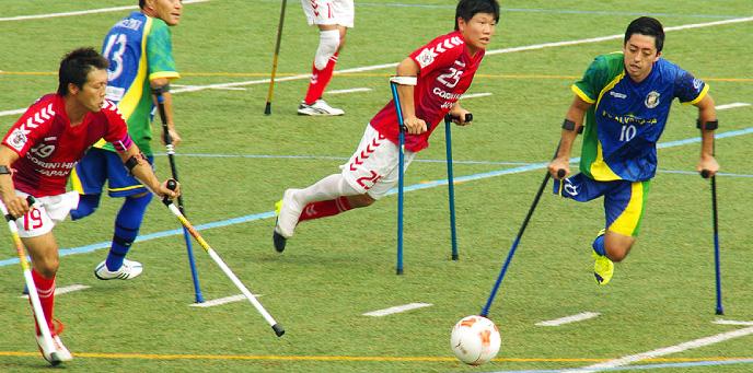 アンプティサッカー発展応援活動