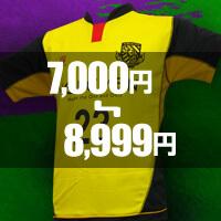 7,000~8,999円