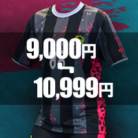 9,000~10,999円