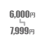 9,000~10,999